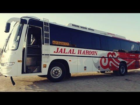 Jalal Haroon Express - Peshawar to Karachi - | Honking |