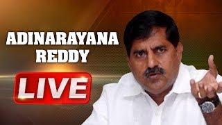 Adinarayana Reddy  | Press Meet on YCP Allegations over YS Vivekananda Reddy Demise | ABN Telugu