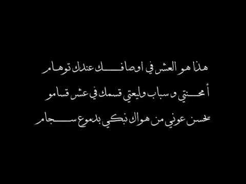 ال؎يخ الغفور   ولفي مريم Welfi Meriem   YouTube