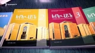 ԳԱԱ Արվեստի ինստիտուտի փոխտնօրենը մտադիր է գիրք գրել Տարոն Մարգարյանի մասին