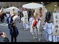 春日若宮おん祭「お渡り式」