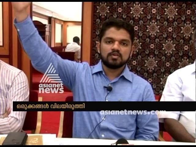 Munnar Neelakurinji season : സന്ദര്ശകര്ക്കായി പുതിയ പരിഷ്കാരങ്ങള്
