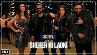 Sheher Ki Ladki Song   Khandaani Shafakhana   Tanishk Bagchi, Badshah, Tulsi Kumar, Diana Penty