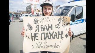 Мнение Адекватника Митинг 12 июня, Ярославль, онвамнедимон, он вам не димон, навальный