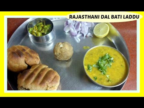 Dal Bati In Microwave Oven Rajasthani Dal Bati Laddu