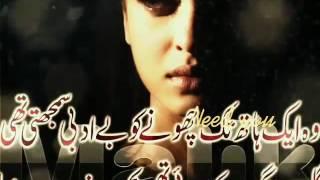 Gambar cover Mohabbat dil ka sakoon hai aitbaar.....Pervaiz Bugti