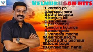 Velmurugan hit tamil songs | tamil jukebox |