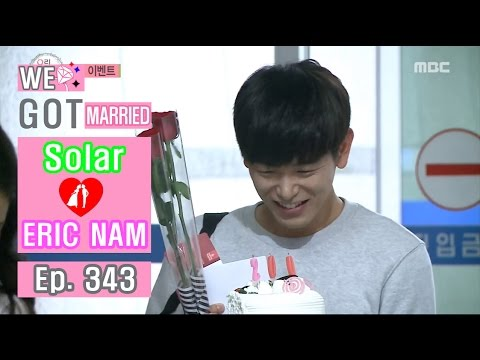 [We got Married4] 우리 결혼했어요 - Solar prepare event for Ericnam! 20161015
