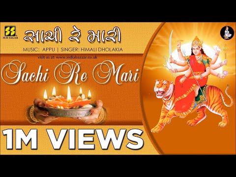 Sachi Re Mari: Mataji No Garbo   Singer: Himali Dholakia   Music: Appu