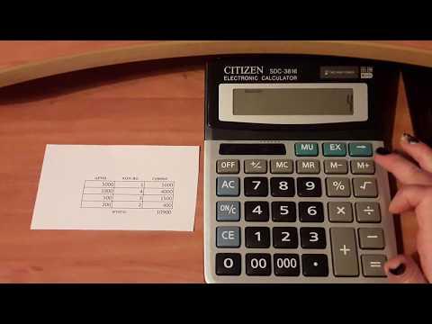 Как считать на калькуляторе с м