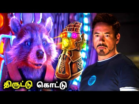 Avengers END GAME New Theory Something Different in Tamil