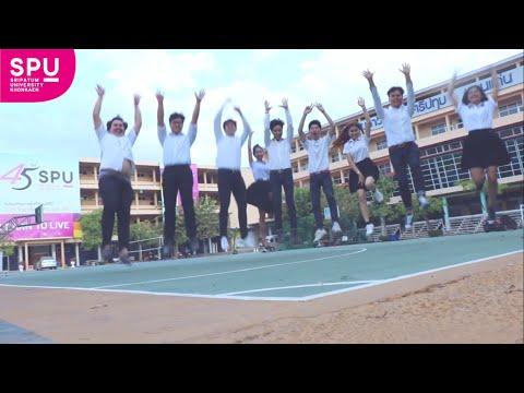 Music Video ที่นี่มีรัก | ม.ศรีปทุม ขอนแก่น | CMM114