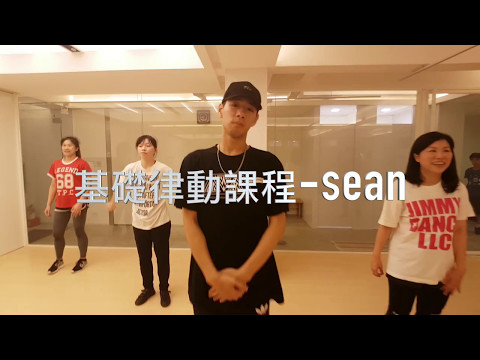 boogie wonderland brittany murphy | 基礎律動 Choreography by Sean @jimmy dance