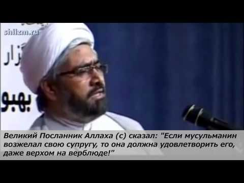 Исламский (Арабский) сонник: толкование снов по священному