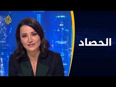 الحصاد-غريفيث يطالب بمراقبة أممية.. ما مستقبل التحالف السعودي/الإماراتي باليمن؟  - نشر قبل 5 ساعة