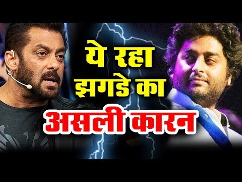Salman Khan And Arijit Singh REAL REASON Behind Fight