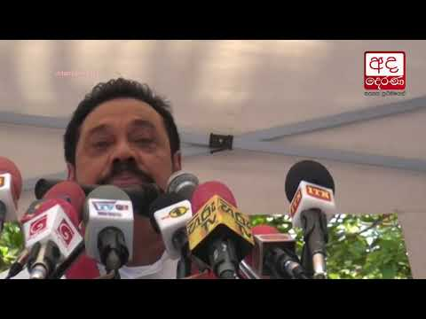 The public is not plagued by debt but by fraud - Mahinda