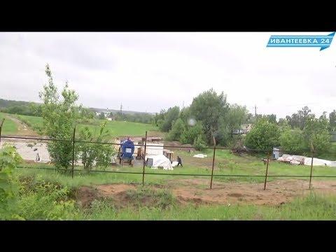Рядом со станцией Ивантеевка возвели бетонный узел