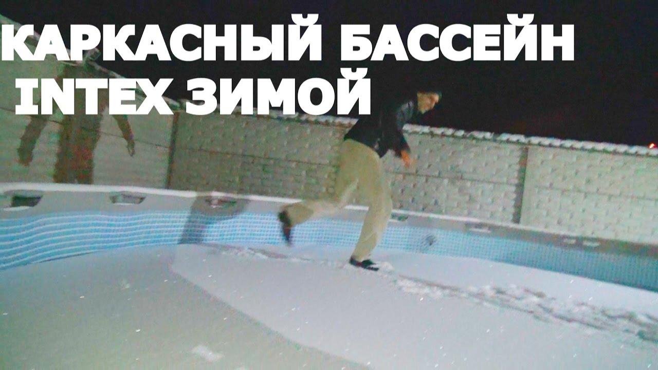 Нагреватель воды для бассейна intex 28684 (56684) – купить в интернет магазине intex-shop. In. Ua ✓ выгодные цены в киеве – intex-shop. In. Ua ✓ гарантия ✓ оперативная доставка по украине ✓ ☎ +38 (044) 228-26-03.