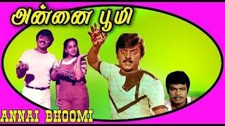Annai Bhoomi Full Movie HD