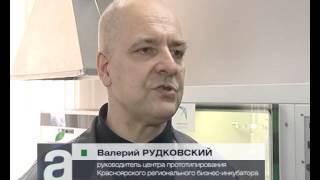 видео Производство бумажных стаканчиков - оборудование, станки, бизнес план изготовления одноразовых бумажных стаканов в России