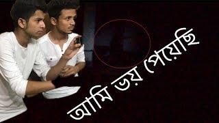 আমি ভয় পেয়েছি | VLOG 20 | Tawhid Afridi | New Vi...