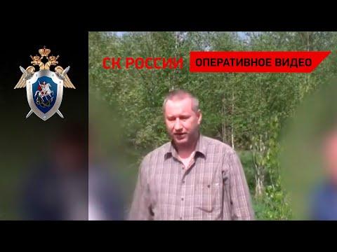 Проверка показаний обвиняемого в мошенничестве и убийстве