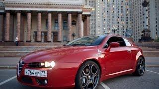 Alfa Romeo Brera - Мнение владельца (выпуск #1)