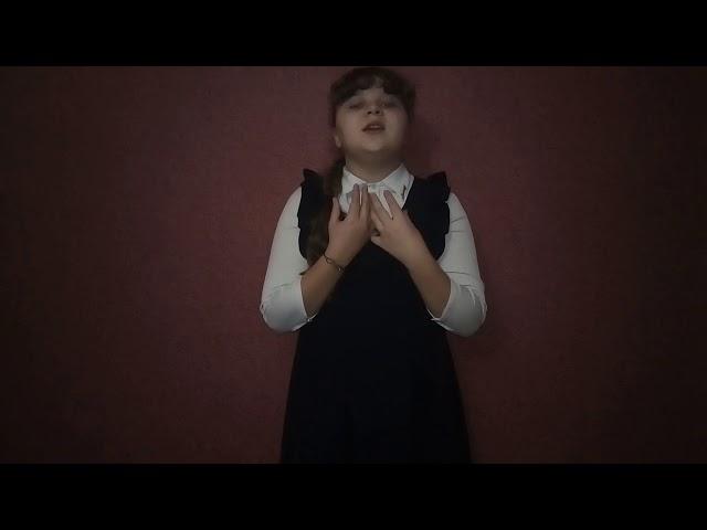 Изображение предпросмотра прочтения – ВалентинаТаран читает произведение «Сказка о добре и зле» О.Н.Назаренко