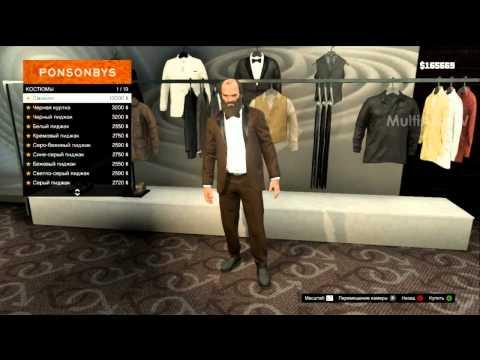 GTA 5 Приводим в порядок Тревора, стрижка и одежда