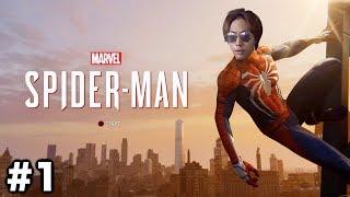 #1【Marvel's SPIDER-MAN】てつやのスパイダーマン実況【クモ男】