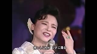 松前ひろ子 - 祝いしぐれ