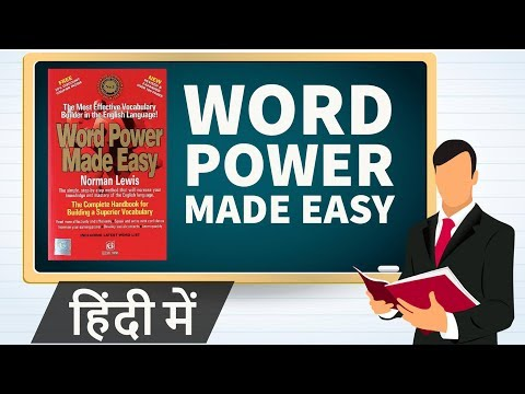 Word Power Made Easy - Norman Lewis - How to talk about Doctors ? - Vocabulary word roots in Hindi