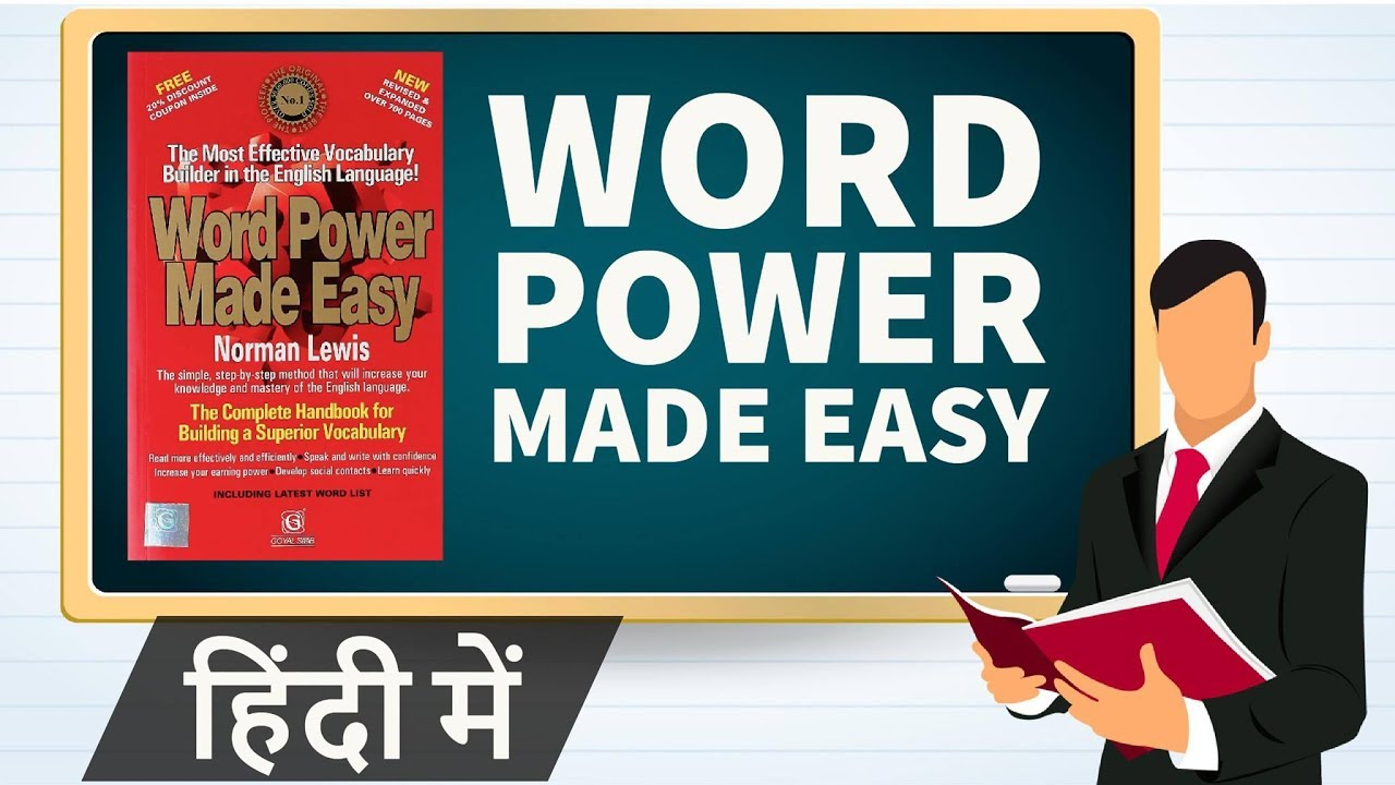 Instant Word Power Pdf