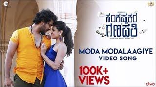 Sankashta Kara Ganapathi - Moda Modalaagiye Video Song | Likith Shetty,Shruti | Arjun Kumar | Ritvik