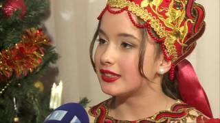 Новогодний огонёк Дома русской музыки