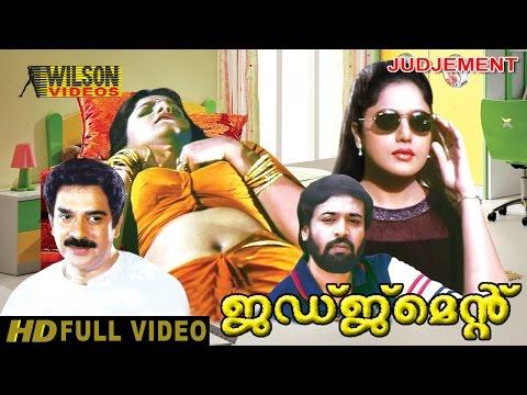 JUDGMENT (1990)  Malayalam Full Movie