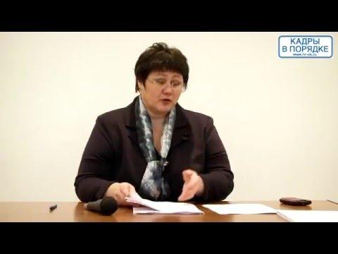 Трудовой договор - 2016 Дмитрищук С.А.