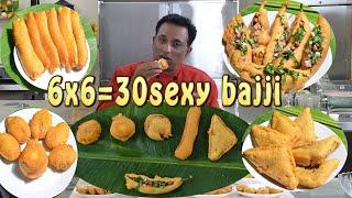 6x6=30sexy Bajji - Pakoda By Vahchef