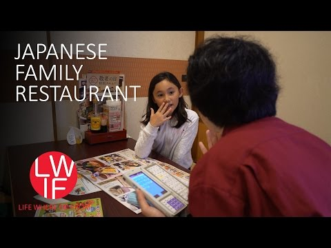 What a Japanese Family Restaurant is Like
