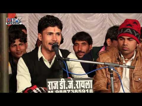 Delhi Me Dekhi Re Bhakhati Toliya Re