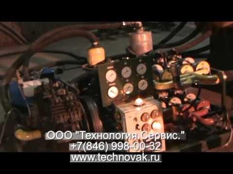 Видео Каналопромывочная