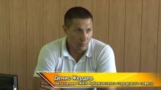 Коррупция Рубежное