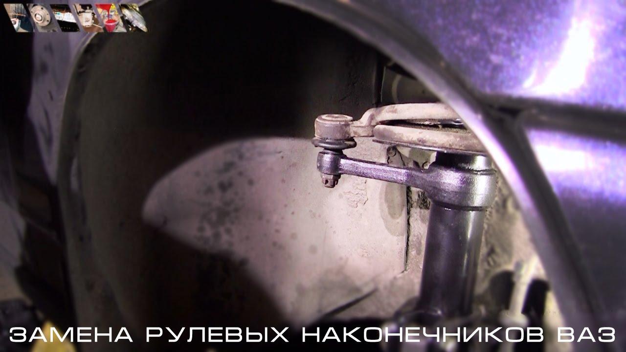 Как проверить наконечник рулевой тяги на ваз 2115,2114,2113,2199 .