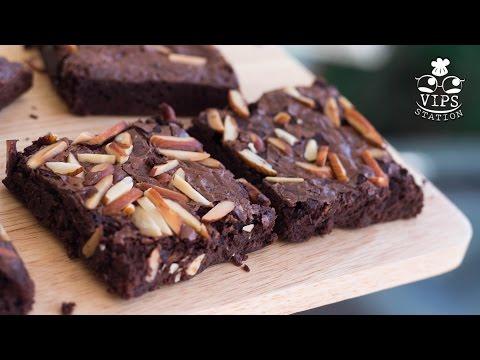 บราวนี่แสนอร่อย เคี้ยวหนึบ Yummy Brownies  Vips