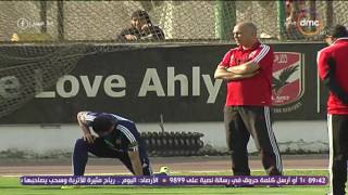 8 الصبح - الكابتن زكريا ناصف يتحدث عن أداء أحمد فتحي المتوقع فى مباراة بيدفيست القادمة
