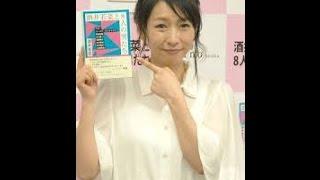 【引用元画像】 00:00:00.00 → ・酒井若菜 ^| A-Team.Inc(エーチーム)...