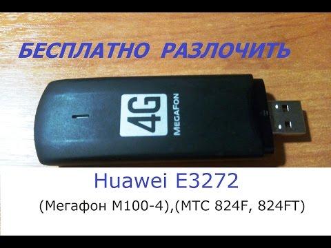 cash back мегафон