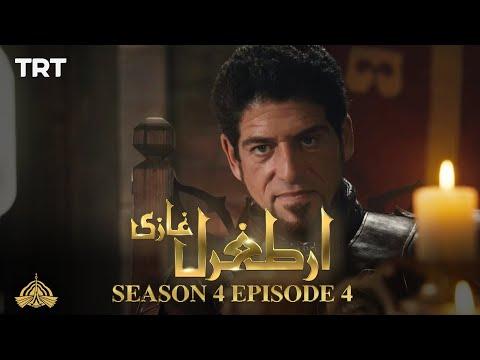 Ertugrul Ghazi Urdu | Episode 4| Season 4