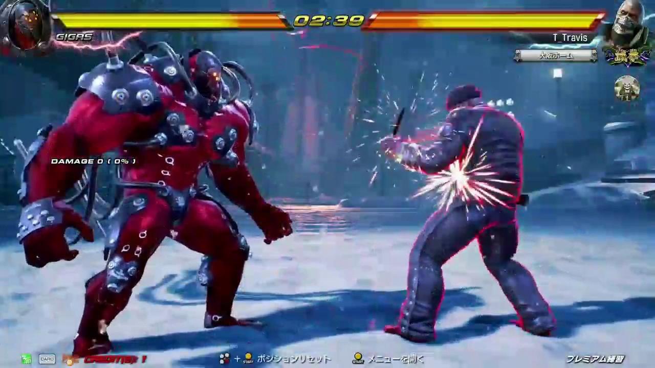 Tekken 7 Bryan Combo Explosion Youtube